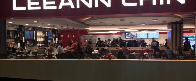 A Twin Cities Favorite Leeann Chin Arrives At Msp